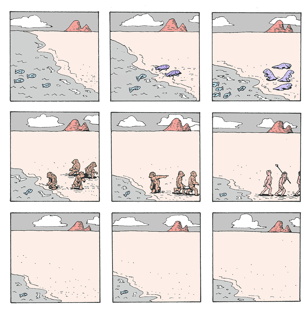 無限の進化